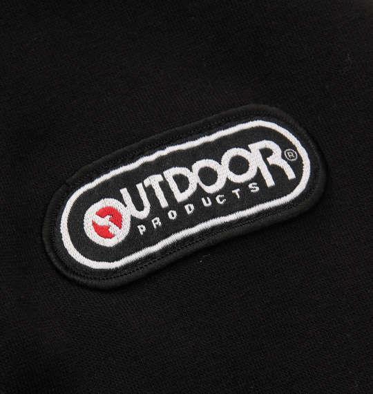 大きいサイズ メンズ OUTDOOR PRODUCTS 裏起毛 クルーネック トレーナー 長袖 ブラック 1158-8350-2 3L 4L 5L 6L 8L