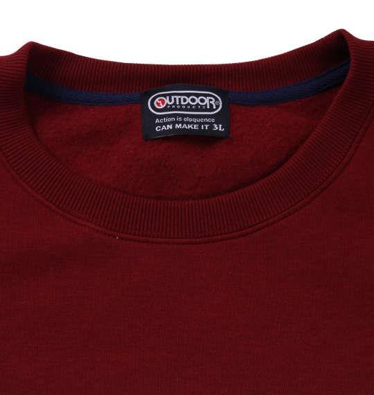 大きいサイズ メンズ OUTDOOR PRODUCTS 裏起毛 クルーネック トレーナー 長袖 レッド 1158-8350-3 3L 4L 5L 6L 8L