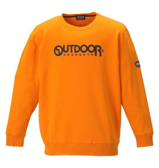 大きいサイズ メンズ OUTDOOR PRODUCTS 裏起毛 クルーネック トレーナー 長袖 オレンジ 1158-8350-4 3L 4L 5L 6L 8L