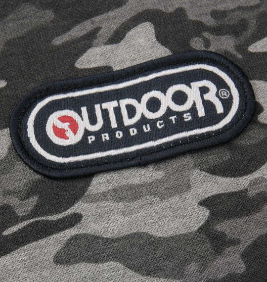 大きいサイズ メンズ OUTDOOR PRODUCTS ダンボールニット カモフラ柄 フルジップ パーカー 長袖 グレー系 迷彩 1158-8353-1 3L 4L 5L 6L 8L