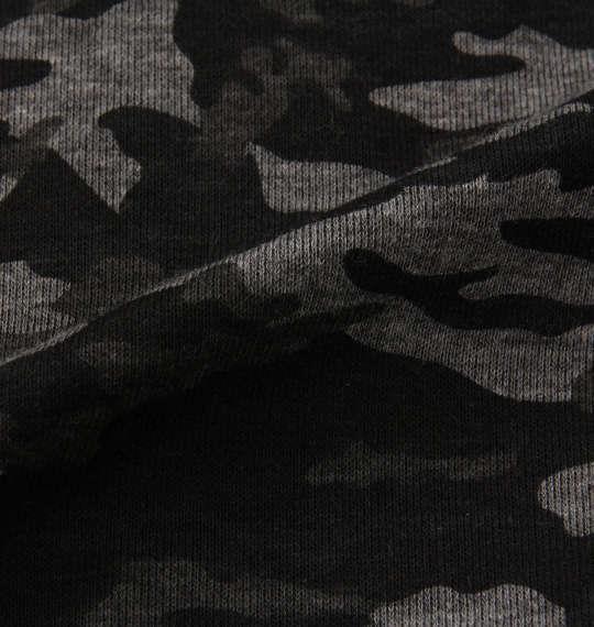 大きいサイズ メンズ OUTDOOR PRODUCTS ダンボールニット カモフラ柄 フルジップ パーカー 長袖 チャコール系 迷彩 1158-8353-2 3L 4L 5L 6L 8L