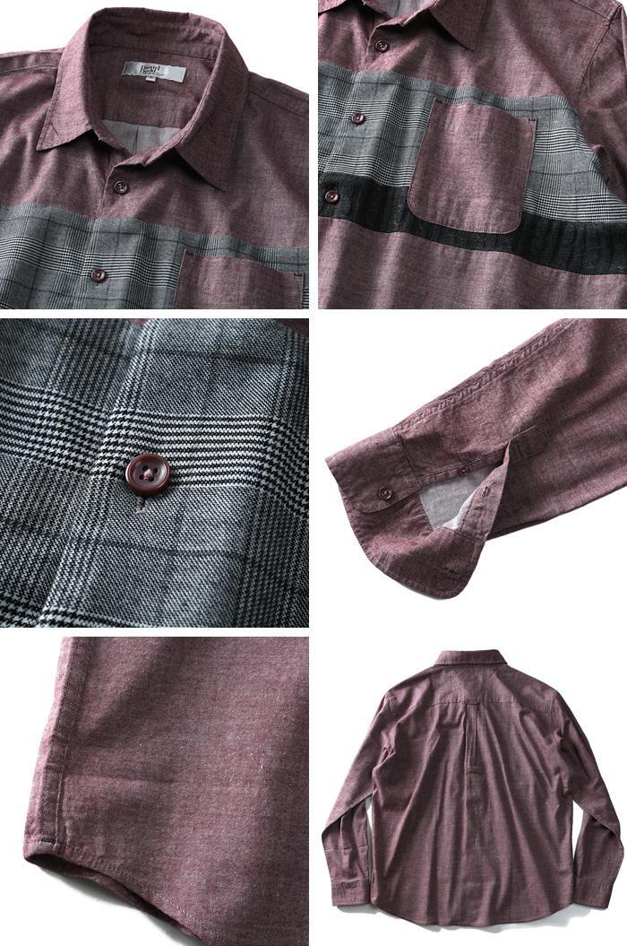 シャツ割 【大きいサイズ】【メンズ】DANIEL DODD 長袖シャンブレーツイルグレンチェック切替シャツ 916-180426