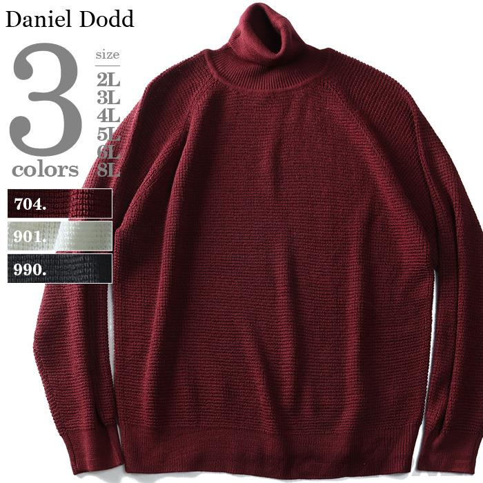 大きいサイズ メンズ DANIEL DODD タートルネック セーター azk-180569