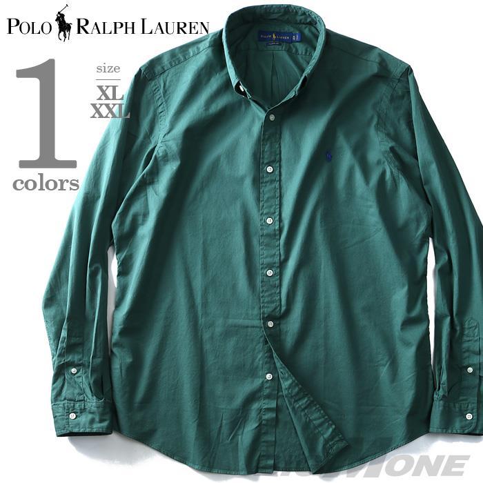 大きいサイズ メンズ POLO RALPH LAUREN ポロ ラルフローレン 長袖 シャツ ボタンダウンシャツ 長袖シャツ カジュアルシャツ グリーン XL XXL USA 直輸入 710718717003