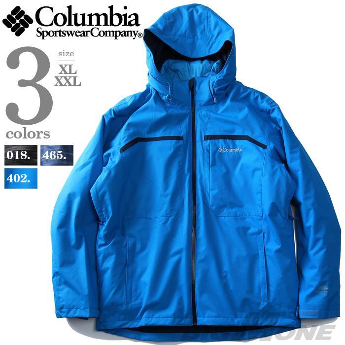 大きいサイズ メンズ Columbia コロンビア ジャケット アウター ライナー付 フーデッドジャケット USA 直輸入 xm7391