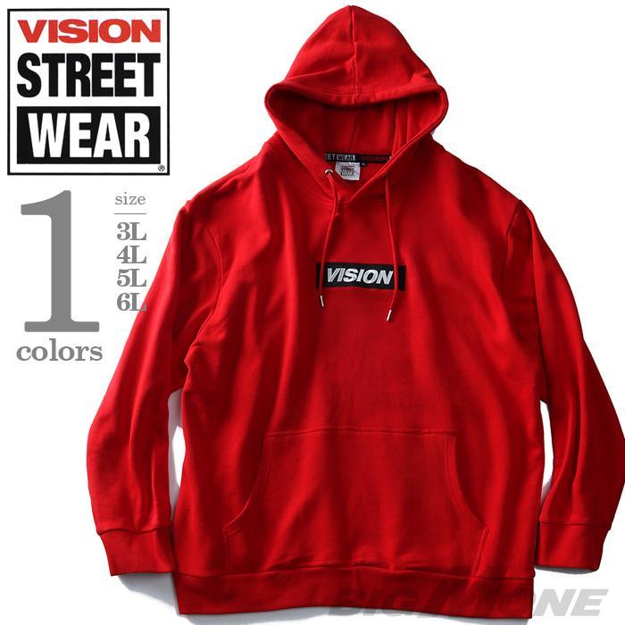 大きいサイズ メンズ VISION STREET WEAR 刺繍 BOX ロゴ プルパーカー 長袖 パーカー 8704126