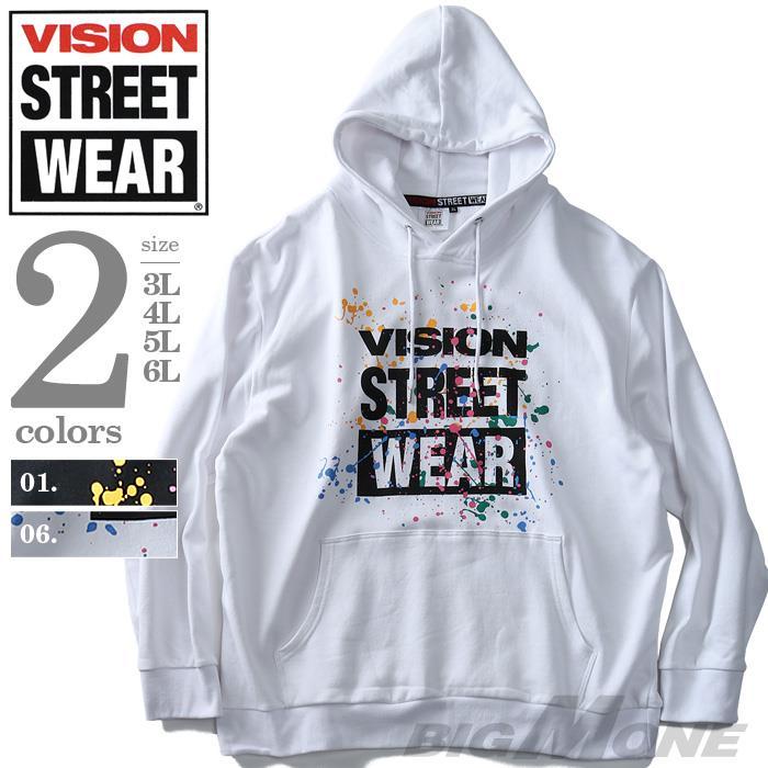 大きいサイズ メンズ VISION STREET WEAR スプラッシュBIG プルパーカー 長袖 パーカー  8704127