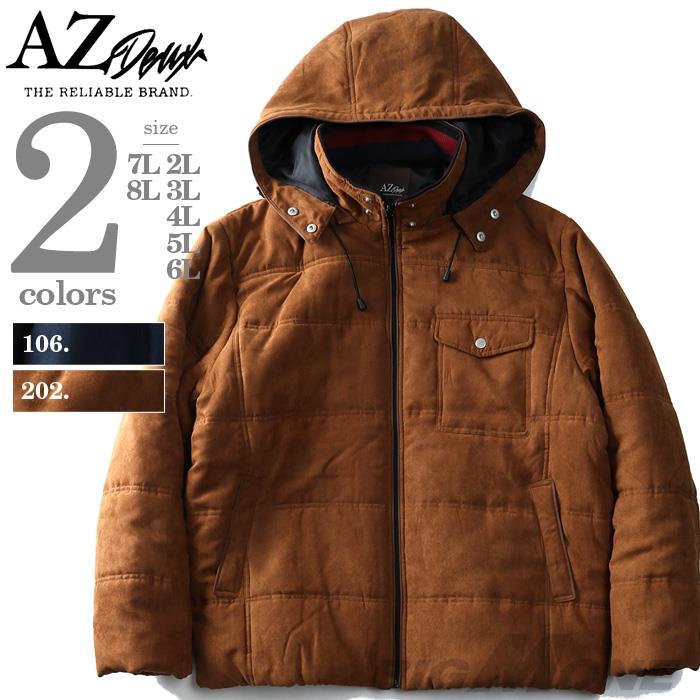大きいサイズ メンズ AZ DEUX ポリスウェード 中綿ブルゾン azb-1374