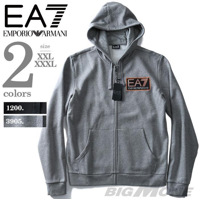 大きいサイズ メンズ EMPORIO ARMANI EA7 (エンポリオ アルマーニ イーエーセブン) フルジップパーカー 直輸入品 6zpm18-pj07z