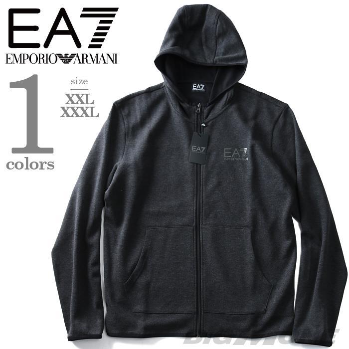 大きいサイズ メンズ EMPORIO ARMANI EA7 (エンポリオ アルマーニ イーエーセブン) フルジップパーカー 直輸入品 6zpm69-pjf3z