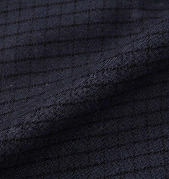 大きいサイズ メンズ marie claire homme DRY ツイル 起毛 チェック 長袖 パジャマ チャコールネイビー 1159-8352-2 3L 4L 5L 6L 8L