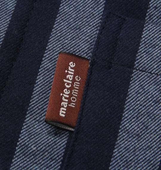 大きいサイズ メンズ marie claire homme DRY ツイル 起毛 ストライプ 長袖 パジャマ ネイビー × ブルー 1159-8353-2 3L 4L 5L 6L 8L
