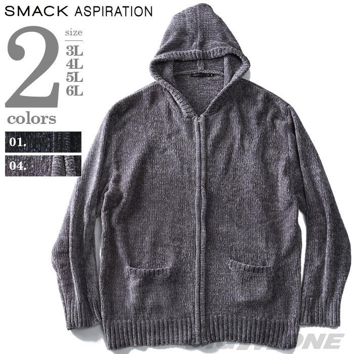 大きいサイズ メンズ SMACK ASPIRATION モールベロアフルジップパーカー 68-83003-2