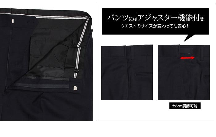 大きいサイズ メンズ DANIEL DODD アクティブストレッチ2ツ釦スーツ (ビジネススーツ スーツ リクルートスーツ) az46w1118