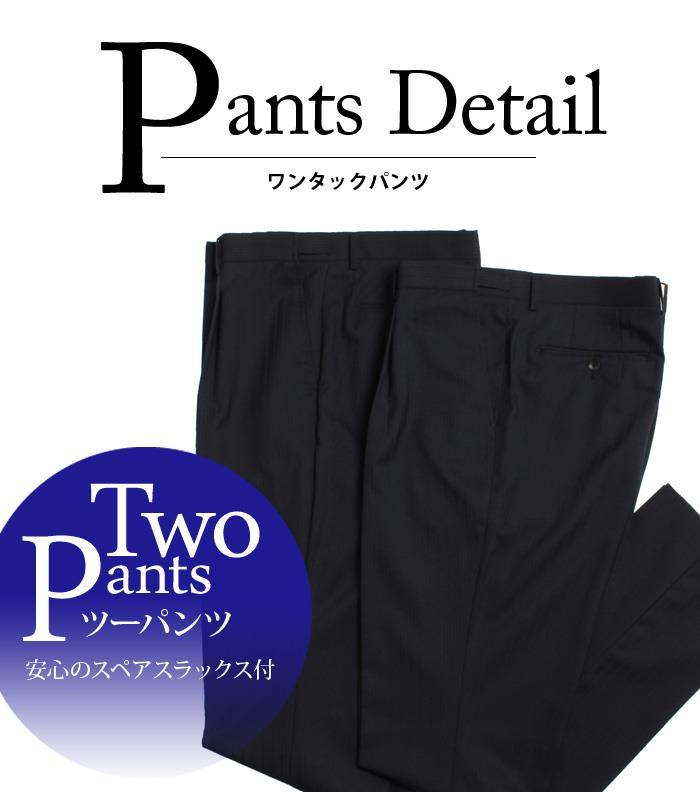 大きいサイズ メンズ DANIEL DODD アクティブストレッチ2ツ釦ツーパンツスーツ (ビジネススーツ スーツ リクルートスーツ) az46wpp1133
