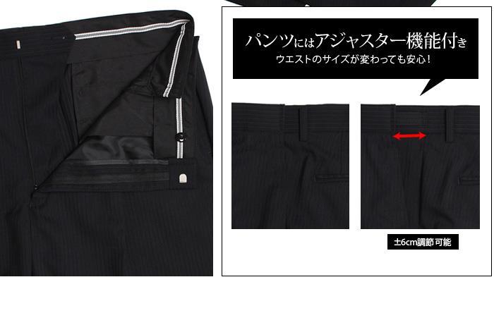 大きいサイズ メンズ DANIEL DODD アクティブストレッチ2ツ釦ツーパンツスーツ (ビジネススーツ スーツ リクルートスーツ) az46wpp9001