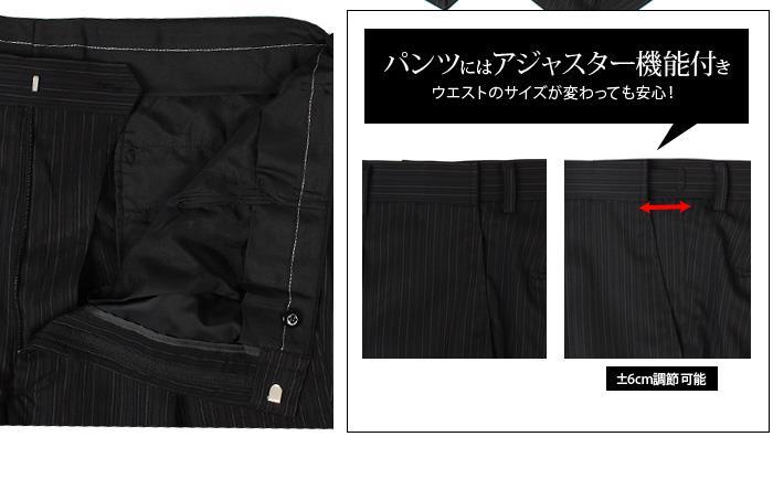 大きいサイズ メンズ DANIEL DODD マイクロファイバーストレッチ2ツ釦ツーパンツスーツ (ビジネススーツ スーツ リクルートスーツ) az46tpp8276