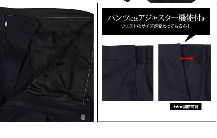大きいサイズ メンズ DANIEL DODD マイクロファイバーストレッチ2ツ釦ツーパンツスーツ (ビジネススーツ スーツ リクルートスーツ) az46tpp8290