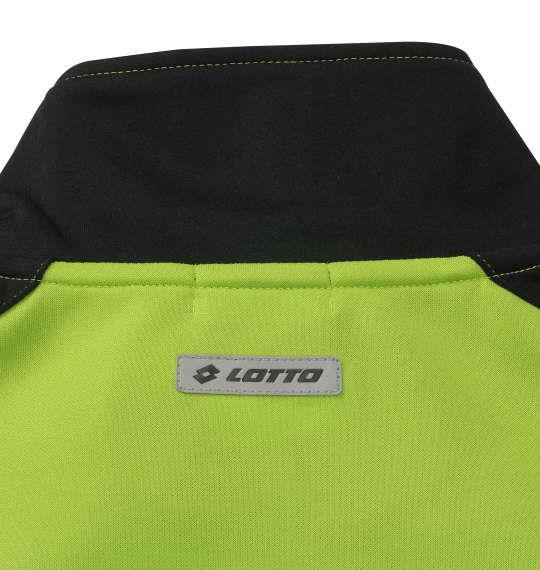 大きいサイズ メンズ LOTTO ジャージ 上下セット セットアップ スポーツ ライムグリーン 1176-8362-1 3L 4L 5L 6L
