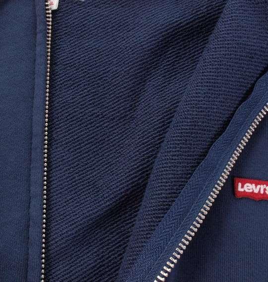 大きいサイズ メンズ Levi's フルジップパーカー ネイビー 1178-9110-2 2XL 3XL 4XL 5XL