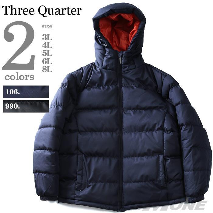 大きいサイズ メンズ Three Quarter ドビー中綿フーデッドブルゾン 秋冬新作 az-030