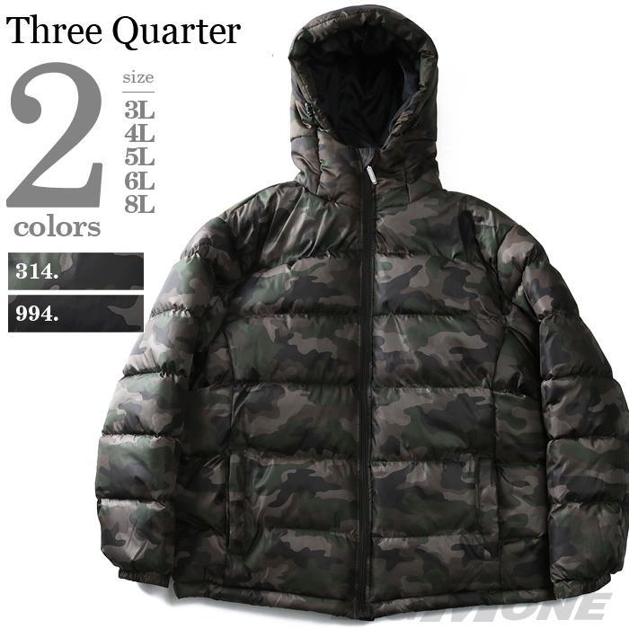 大きいサイズ メンズ Three Quarter カモフラ柄中綿フーデッドブルゾン az-031