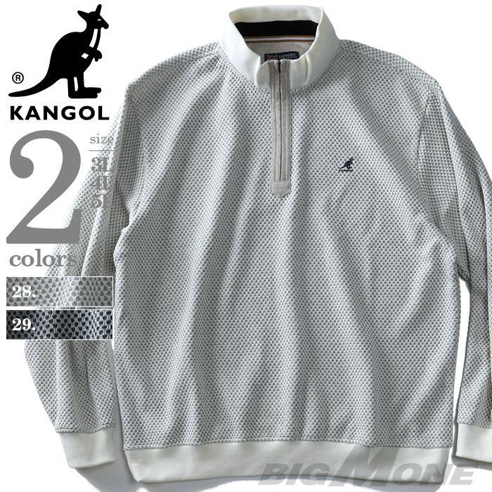 大きいサイズ メンズ KANGOL (カンゴール) ハーフジップ長袖トレーナー 秋冬新作 7460-0137