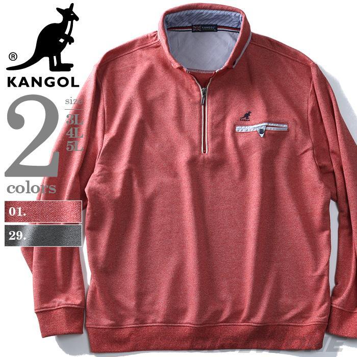 大きいサイズ メンズ KANGOL (カンゴール) ハーフジップ長袖ポロシャツ ボタンダウン 秋冬新作 8160-4132