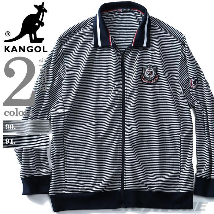大きいサイズ メンズ KANGOL (カンゴール) 吸汗速乾 内衿ラインフルジップジャケット 8160-4134