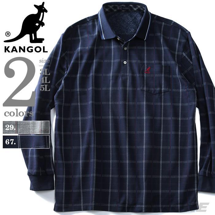 大きいサイズ メンズ KANGOL (カンゴール) 鹿の子裏起毛長袖ポロシャツ 秋冬新作 8460-6151