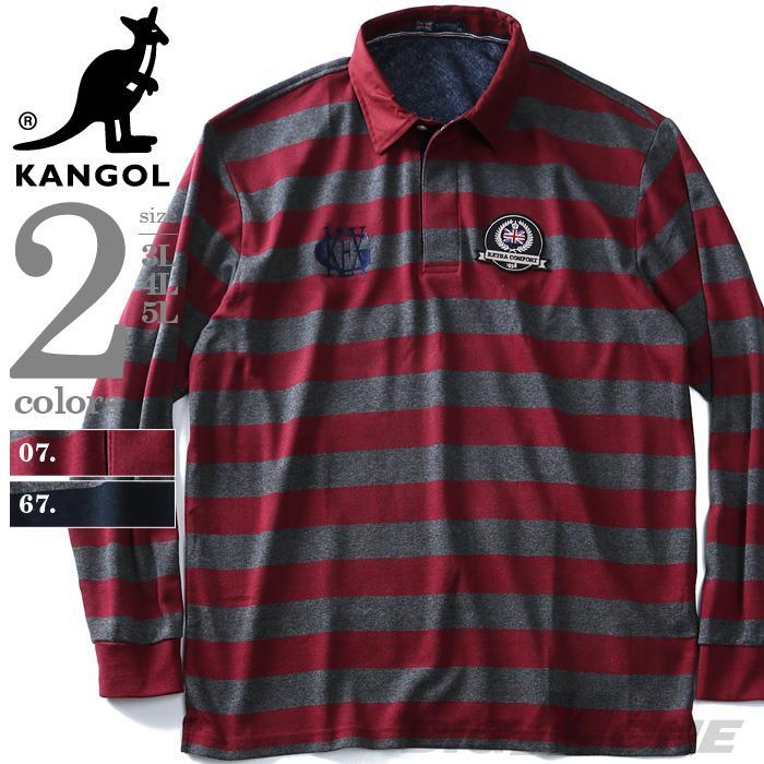 大きいサイズ メンズ KANGOL (カンゴール) 起毛デザイン長袖ポロシャツ 秋冬新作 8460-6152