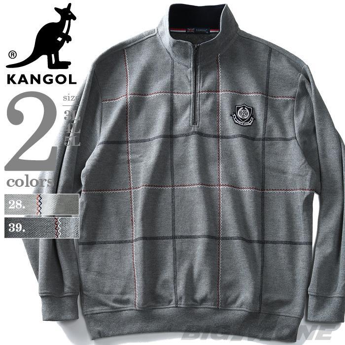 大きいサイズ メンズ KANGOL (カンゴール) ハーフジップ長袖トレーナー 秋冬新作 8460-6153