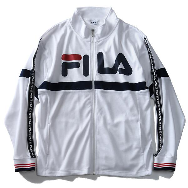 大きいサイズ メンズ FILA フィラ フルジップ ジャケット fm4684
