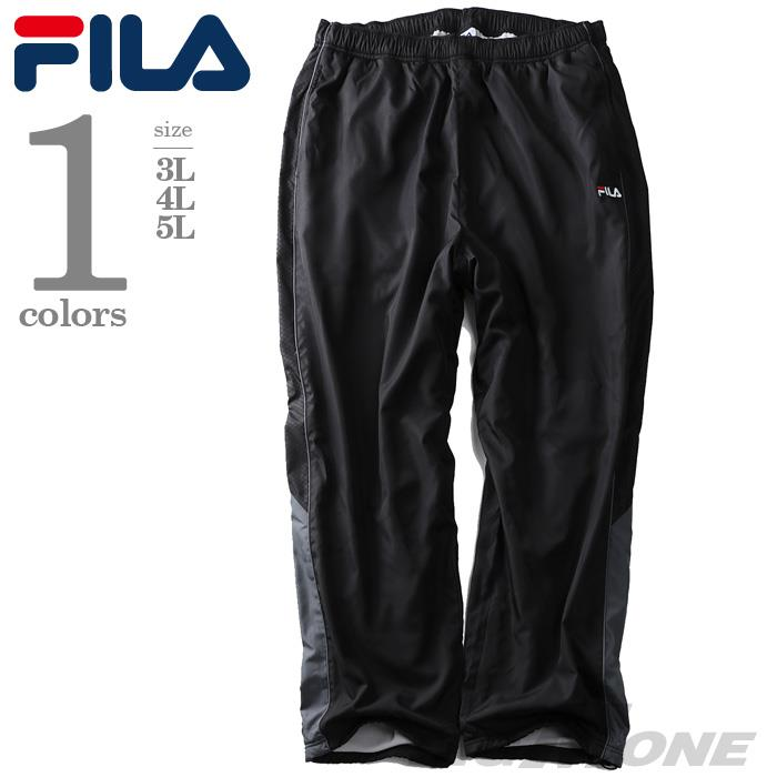 大きいサイズ メンズ FILA フィラ 裏 フリースパンツ fm4716