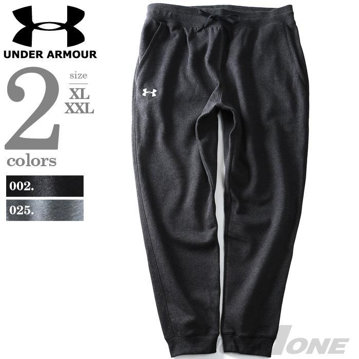 大きいサイズ メンズ UNDER ARMOUR アンダーアーマー フリースパンツ ボトムス ズボン パンツ スポーツウェア USA 直輸入 1317455