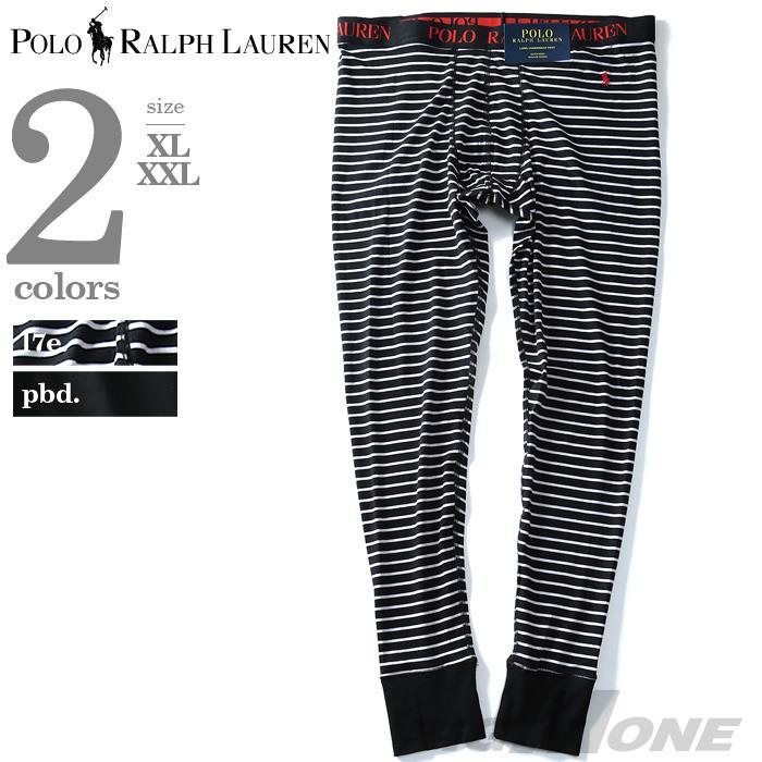 ブランドセール 【大きいサイズ】【メンズ】POLO RALPH LAUREN(ポロ ラルフローレン) ロングタイツ【USA直輸入】ljplpr