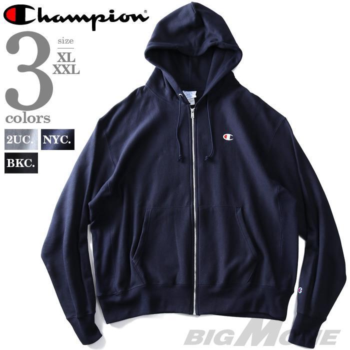大きいサイズ メンズ Champion チャンピオン リバース ウィーブ フルジップ パーカー USA直輸入 gf69