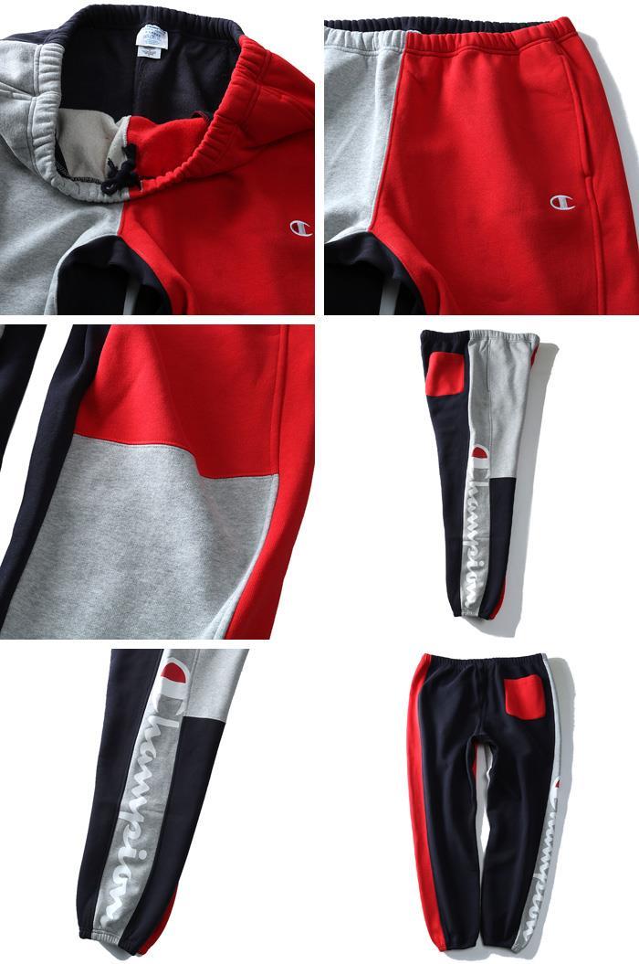 大きいサイズ メンズ Champion チャンピオン スウェットパンツ ズボン ボトムス パンツ USA直輸入 p3371