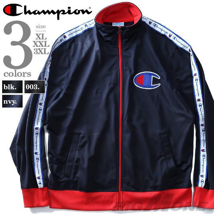 大きいサイズ メンズ Champion チャンピオン ジャケット アウター トラックジャケット USA直輸入 v3377