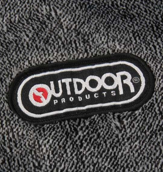 大きいサイズ メンズ OUTDOOR PRODUCTS シルキー フリース フルジップパーカー 長袖 パーカー グレー 1158-8354-1 3L 4L 5L 6L 8L