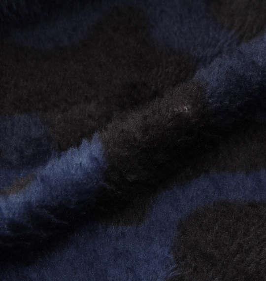 大きいサイズ メンズ KANGOL EXTRA COMFORT プレミアム ふわもこ カモフラ柄 上下セット ネイビー カモフラ × ブラック 1159-8301-1 3L 4L 5L 6L