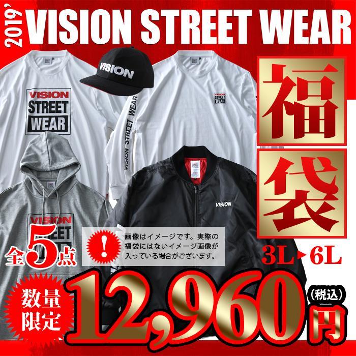 先行予約販売 大きいサイズ メンズ 3L 4L 5L 6L Vision Street Wear 2019年 福袋 (アウター パーカー 長袖Tシャツ 半袖Tシャツ キャップ) 数量限定 8904101