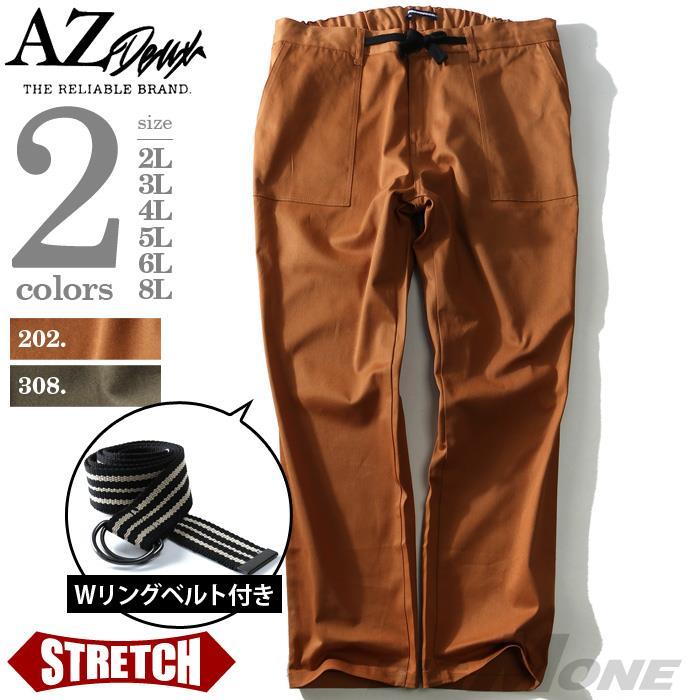 大きいサイズ メンズ AZ DEUX ベルト付き ベイカーパンツ azp-1268