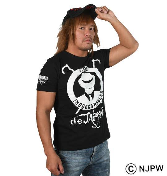 大きいサイズ メンズ 新日本プロレス L I J半袖Tシャツ ブラック × ホワイト 1178-8375-1 3L 4L 5L 6L 8L