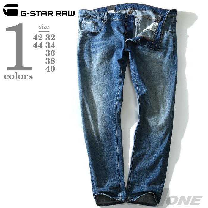 大きいサイズ メンズ G-STAR RAW (ジースターロウ) 3301 スリム ストレッチデニムパンツ 51001-9315