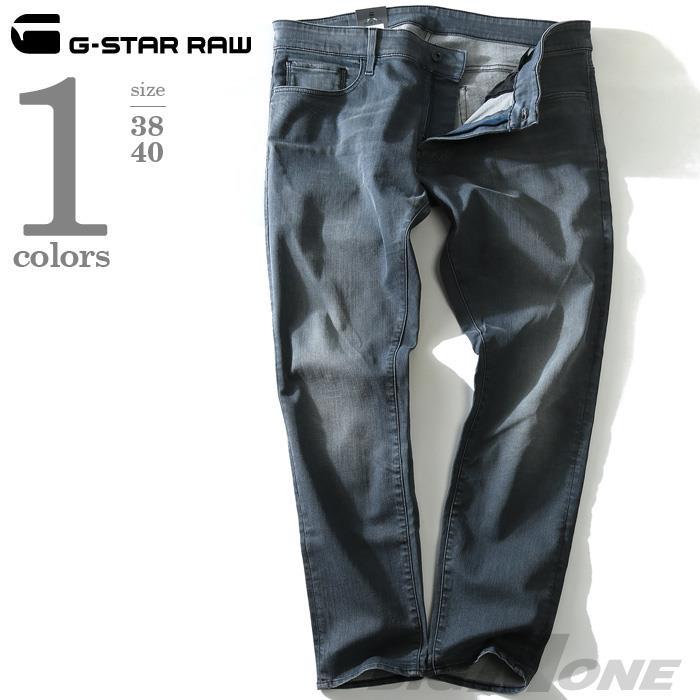 大きいサイズ メンズ G-STAR RAW ジースターロウ 3301 スキニー ストレッチ デニムパンツ ジーパン デニム ボトムス パンツ ズボン d01159-9882