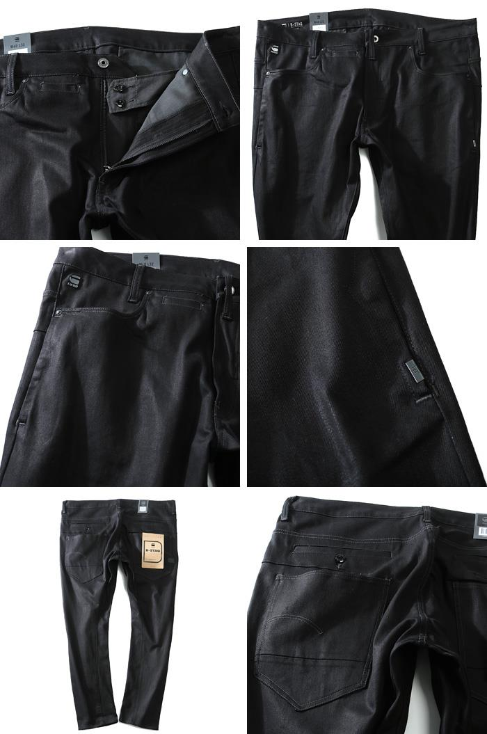 大きいサイズ メンズ G-STAR RAW ジースターロウ 3301 3D スキニー ストレッチ デニムパンツ デニム ボトムス パンツ ズボン d05385-6245