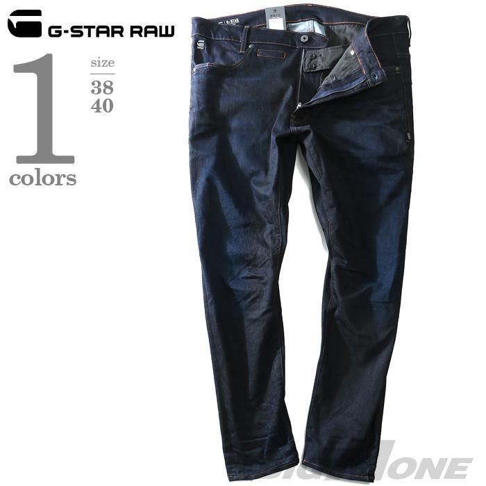 大きいサイズ メンズ G-STAR RAW ジースターロウ 3301 3D スキニー ストレッチ デニムパンツ デニム ボトムス パンツ ズボン d05385-7209