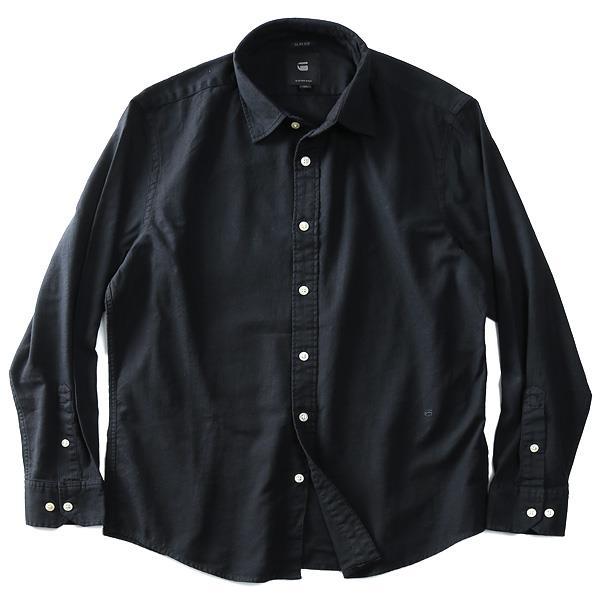 大きいサイズ メンズ G-STAR RAW ジースターロウ 長袖 シャツ 長袖 カジュアル シャツ d09111-7647