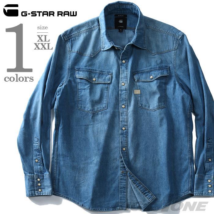 大きいサイズ メンズ G-STAR RAW ジースターロウ 長袖 シャツ長袖シャツ デニムシャツ デニム d09117-9997